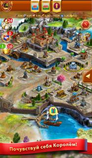 Игра Королей - ММО Стратегия screenshot 2