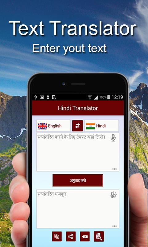 English to Hindi Language Translator screenshot 2