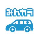 みんカラ - 車の整備・パーツ・カスタム・口コミアプリ