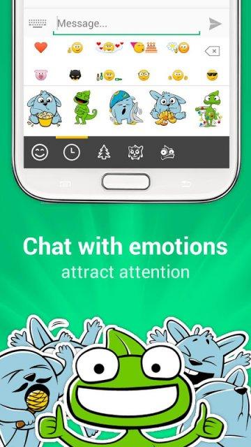 frim app
