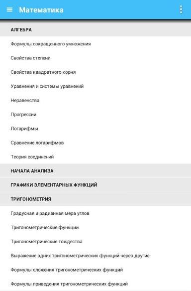 download gramática descritiva do