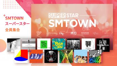 superstar smtown screenshot 2