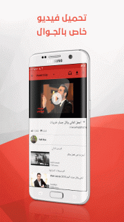 تحميل فيديو و صوت تيوب screenshot 4