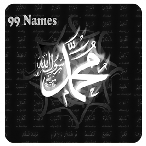 99 Names of Muhammad (PBUH) 1 0 Download APK for Android - Aptoide