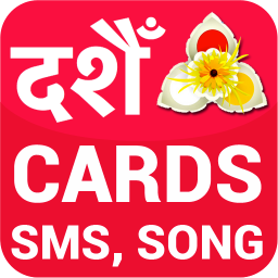 Dashain tihar 2072 greetings 20741 download apk for android aptoide m4hsunfo