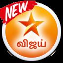 Vijay TV Tamil Serials & TV shows   FREE