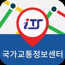 국가교통정보센터