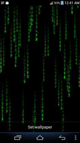 Matrix Live Wallpaper Screenshot 1 2