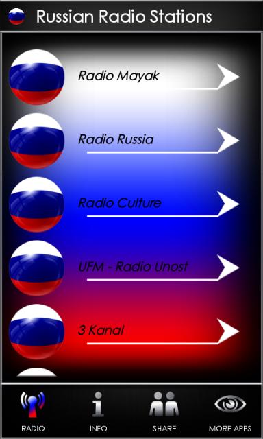 Radio Station Russian 13