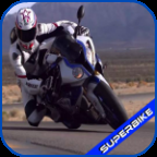 Superbike GP Rider Icon