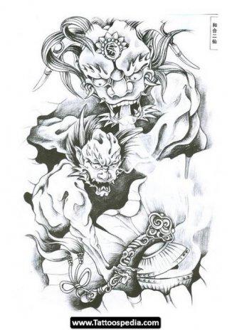Japanese Tattoo Design Hd Wallpaper 10 Descargar Apk Para