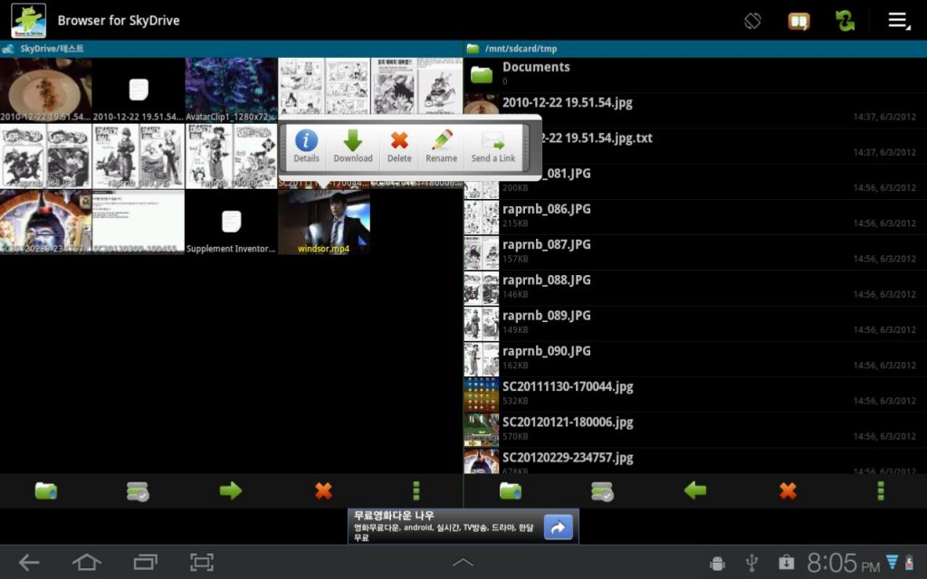Browser for OneDrive(SkyDrive) | Download APK for Android - Aptoide