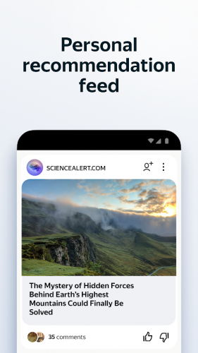 Yandex Browser with Protect screenshot 8