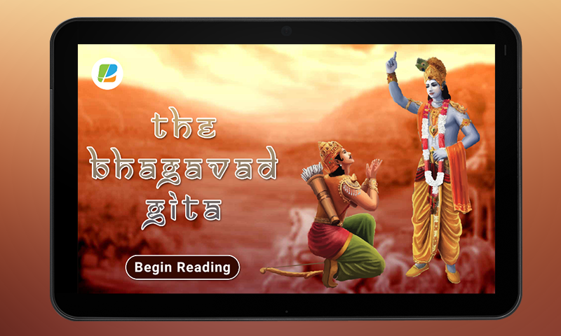The Bhagavad Gita screenshot 1
