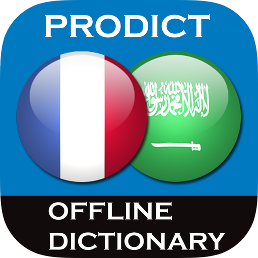 DIKSYONER ENGLISH TÉLÉCHARGER ARAB