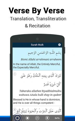 Surah Al-Mulk 2 4 Descargar APK para Android - Aptoide