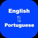 English to Portuguese Translator