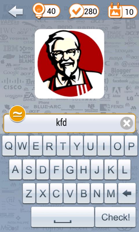 Logo Quiz screenshot 5