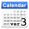 S2 Calendar Widget - Full