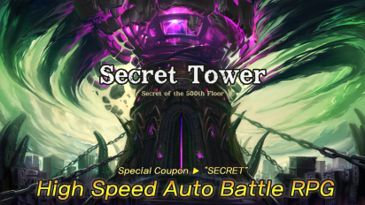 Secret Tower : 500F v 84 Мод (Player Atk 100x/Enemy Atk 50%) 3