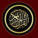 Al Qur'an dan Tafsir