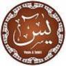 Surat Yasin Al Waqiah AlMulk Ikon