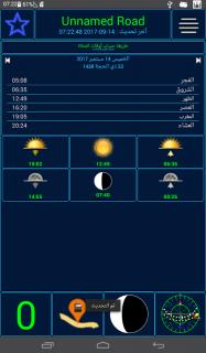 Qibla +5 screenshot 16