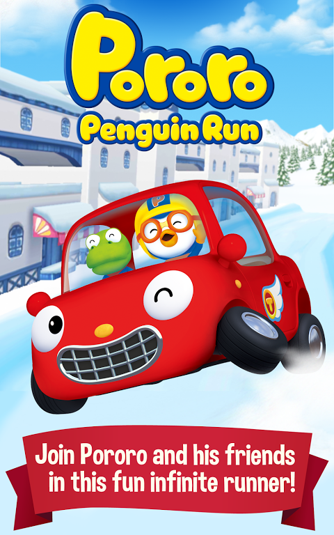 com.supersolid.pororo screenshot 1