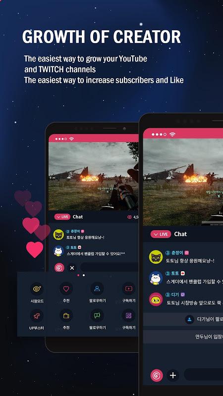 SGETHER - Live Streaming screenshot 2