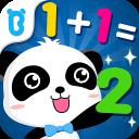 Kleiner Panda als Mathe-Genie