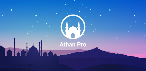 TÉLÉCHARGER ATHAN PRO