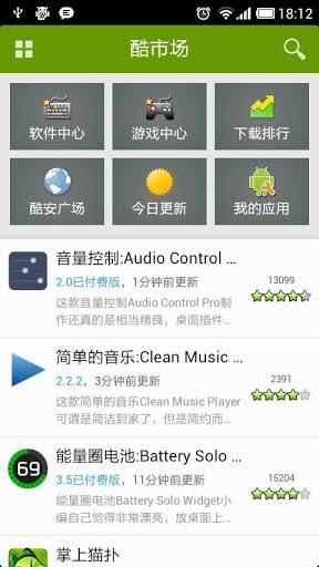 CoolMarket Screenshot