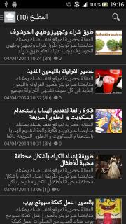 ثقف نفسك 1 9 9 2 Download Apk For Android Aptoide