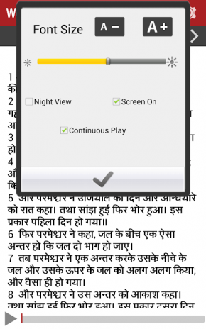 Hindi Audio Bible 1 3 5 Download APK for Android - Aptoide