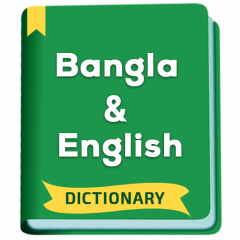 Bangla Dictionary - Bengali অভিধান 1 2 Download APK for