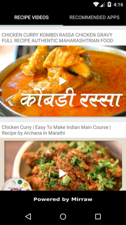 Chicken recipes in marathi 10 download apk for android aptoide chicken recipes in marathi screenshot 1 forumfinder Choice Image