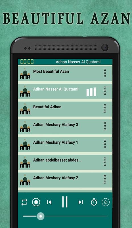 le plus beau adhan du monde mp3