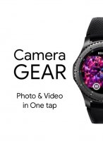 Camera Gear Screen