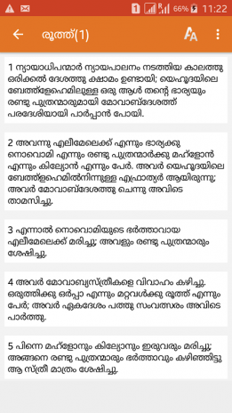 Malayalam Bible 1 0 9 Download APK for Android - Aptoide