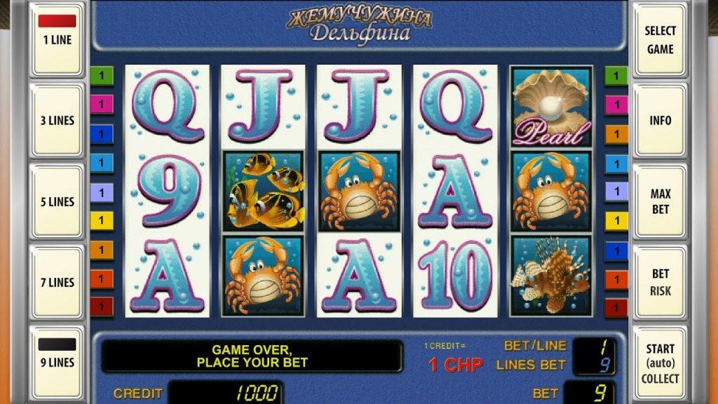 адмирал казино игровые автоматы бесплатно