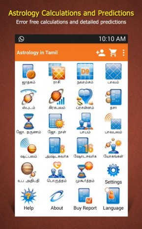 Astrology in Tamil 1 0 0 7-Tam Download APK for Android