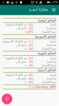 EAC1) #F,@@@@2 Screenshot
