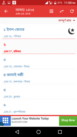 Bangla Calendar 3 2 04 Download APK for Android - Aptoide