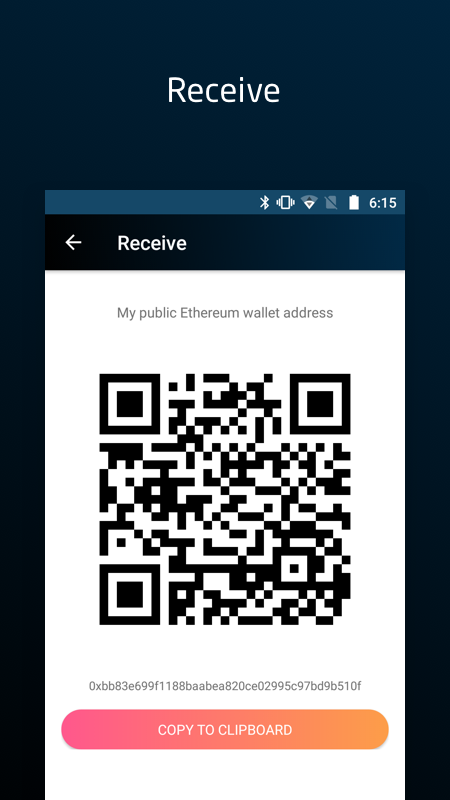 AppCoins BDS Wallet screenshot 2
