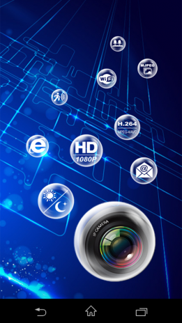 P2P IPCamera 3 9 Download APK for Android - Aptoide