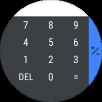 Calculator Screen