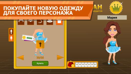 🎮 Вращайте барабан screenshot 6