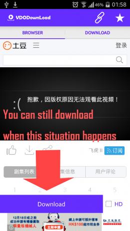 UNBLOCK YOUKU TUDOU LETV IQIYI 3 1 Download APK for Android