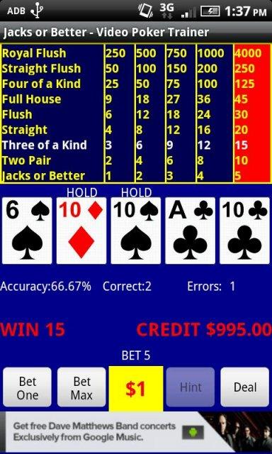 best poker training app