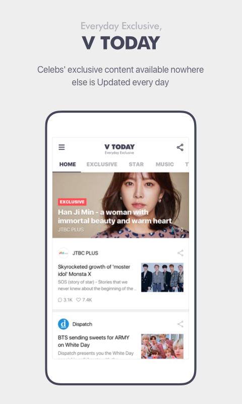 V – Live Broadcasting App screenshot 1